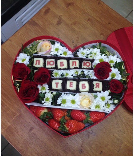Композиция с красными розами, клубникой и шоколадом в коробке-сердце